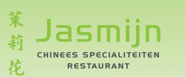 restaurants in Harderwijk